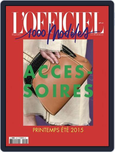 Fashion Week November 14th, 2014 Digital Back Issue Cover