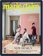 Marie Claire Maison Italia (Digital) Subscription April 1st, 2019 Issue