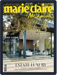Marie Claire Maison Italia (Digital) Subscription July 1st, 2017 Issue