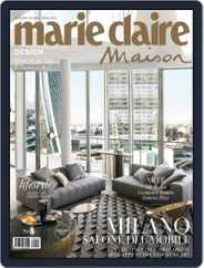 Marie Claire Maison Italia (Digital) Subscription April 3rd, 2017 Issue