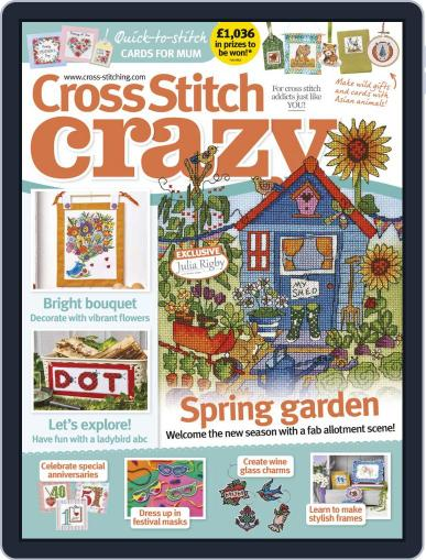 Cross Stitch Crazy (Digital) March 1st, 2020 Issue Cover