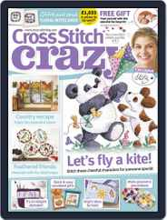 Cross Stitch Crazy (Digital) Subscription July 6th, 2017 Issue