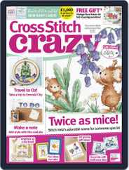 Cross Stitch Crazy (Digital) Subscription March 17th, 2016 Issue