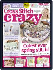 Cross Stitch Crazy (Digital) Subscription March 31st, 2015 Issue