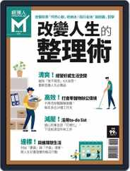 Manager Today Special Issue 經理人. 主題特刊 (Digital) Subscription March 15th, 2019 Issue