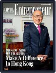 Capital Entrepreneur 資本企業家 (Digital) Subscription March 10th, 2020 Issue