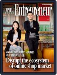 Capital Entrepreneur 資本企業家 (Digital) Subscription November 8th, 2019 Issue