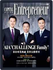 Capital Entrepreneur 資本企業家 (Digital) Subscription July 8th, 2019 Issue