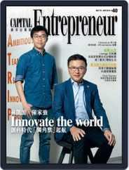 Capital Entrepreneur 資本企業家 (Digital) Subscription June 7th, 2019 Issue