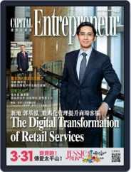 Capital Entrepreneur 資本企業家 (Digital) Subscription March 7th, 2019 Issue