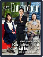 Capital Entrepreneur 資本企業家 (Digital) Subscription February 6th, 2019 Issue
