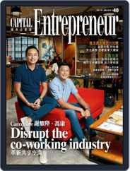 Capital Entrepreneur 資本企業家 (Digital) Subscription January 17th, 2019 Issue