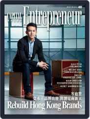 Capital Entrepreneur 資本企業家 (Digital) Subscription December 6th, 2018 Issue