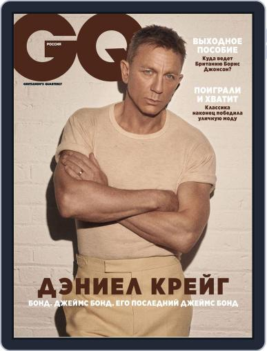 Gq Russia (Digital) April 1st, 2020 Issue Cover