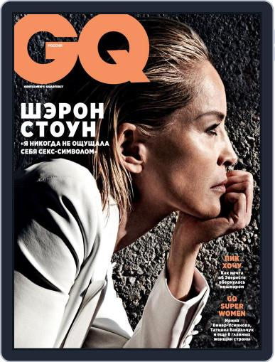 Gq Russia (Digital) February 1st, 2020 Issue Cover