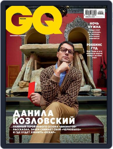 Gq Russia (Digital) January 1st, 2020 Issue Cover