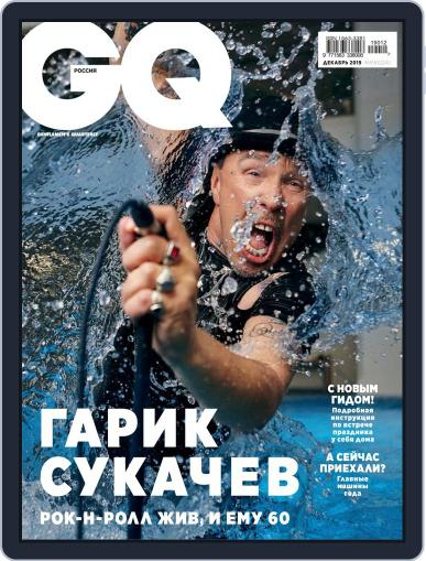 Gq Russia (Digital) December 1st, 2019 Issue Cover