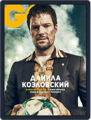 Gq Russia (Digital) Subscription April 1st, 2018 Issue