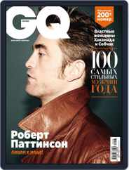 Gq Russia (Digital) Subscription March 1st, 2018 Issue
