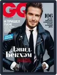 Gq Russia (Digital) Subscription January 1st, 2018 Issue