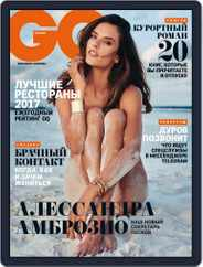 Gq Russia (Digital) Subscription August 1st, 2017 Issue