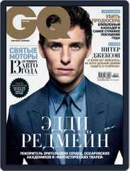Gq Russia (Digital) Subscription November 17th, 2016 Issue