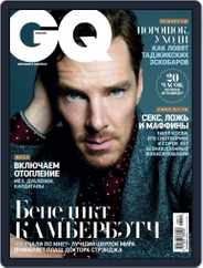 Gq Russia (Digital) Subscription October 20th, 2016 Issue
