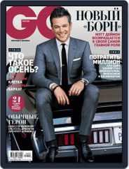 Gq Russia (Digital) Subscription August 18th, 2016 Issue