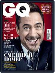 Gq Russia (Digital) Subscription April 13th, 2016 Issue