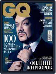 Gq Russia (Digital) Subscription February 18th, 2016 Issue