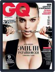 Gq Russia (Digital) Subscription January 13th, 2016 Issue