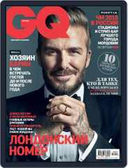 Gq Russia (Digital) Subscription December 21st, 2015 Issue