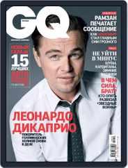 Gq Russia (Digital) Subscription November 21st, 2015 Issue