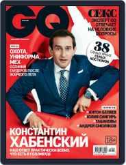 Gq Russia (Digital) Subscription August 20th, 2015 Issue
