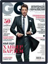 Gq Russia (Digital) Subscription November 1st, 2012 Issue
