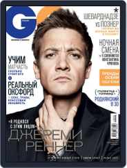 Gq Russia (Digital) Subscription September 1st, 2012 Issue