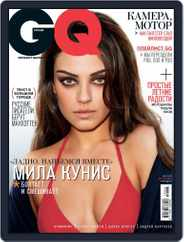 Gq Russia (Digital) Subscription July 26th, 2012 Issue