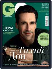 Gq Russia (Digital) Subscription May 1st, 2012 Issue