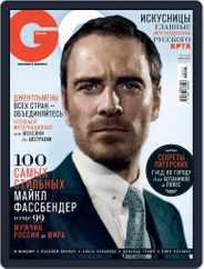Gq Russia (Digital) Subscription February 20th, 2012 Issue
