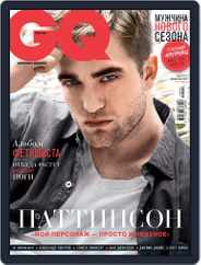 Gq Russia (Digital) Subscription February 1st, 2012 Issue