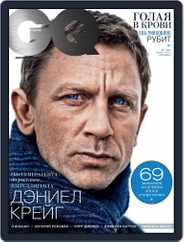 Gq Russia (Digital) Subscription December 21st, 2011 Issue