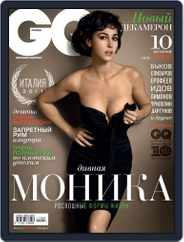 Gq Russia (Digital) Subscription July 20th, 2011 Issue
