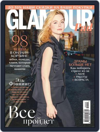 Glamour Russia May 1st, 2020 Digital Back Issue Cover