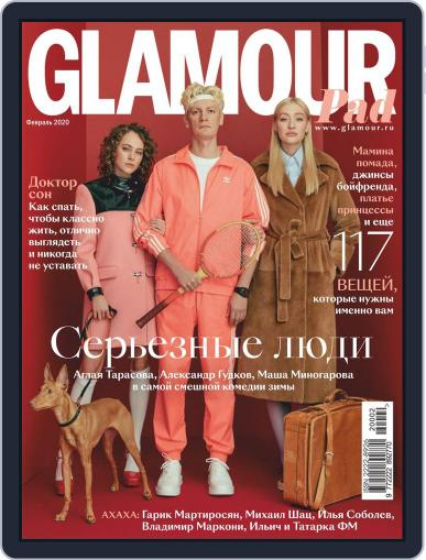Glamour Russia February 1st, 2020 Digital Back Issue Cover