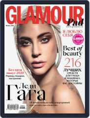 Glamour Russia (Digital) Subscription January 1st, 2020 Issue