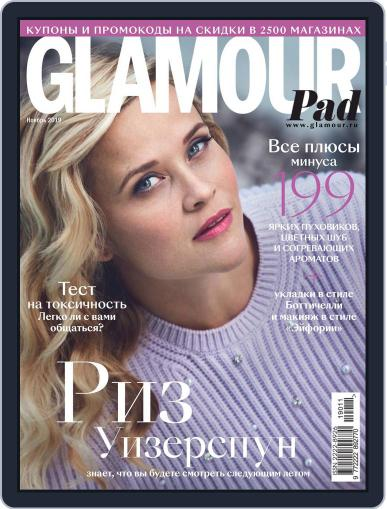 Glamour Russia November 1st, 2019 Digital Back Issue Cover