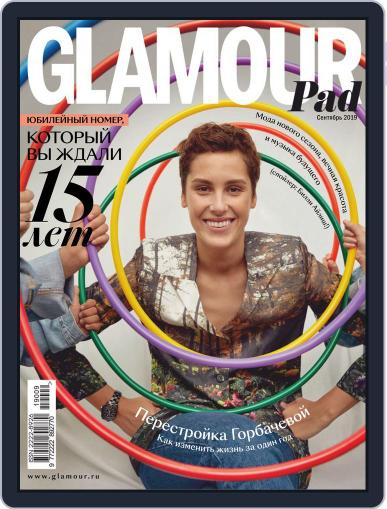 Glamour Russia September 1st, 2019 Digital Back Issue Cover