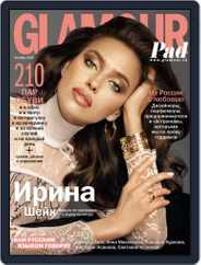Glamour Russia (Digital) Subscription September 12th, 2016 Issue