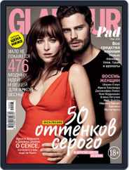 Glamour Russia (Digital) Subscription February 11th, 2015 Issue