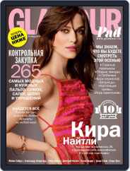 Glamour Russia (Digital) Subscription September 16th, 2014 Issue